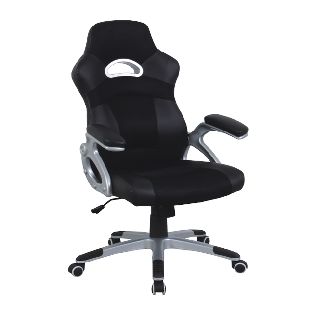 Modern High Back Director Leather Office Chair BOC-314
