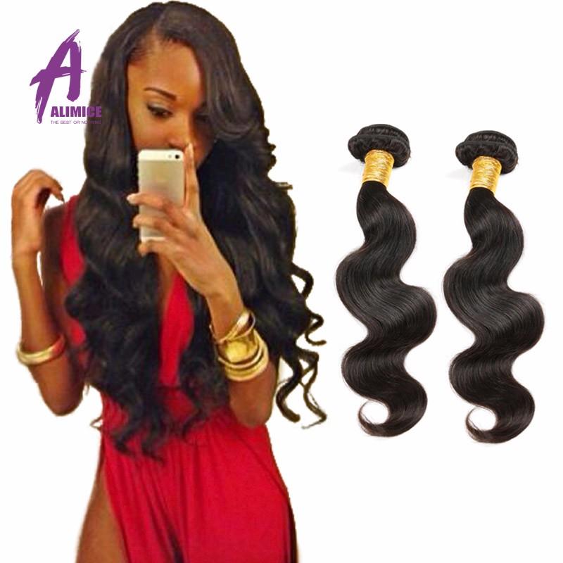 Grade 9A Virgin Hair Cheap 100% Virgin Hair Weave Bundles 100% Brazilian Human Hair, Natural black 1b;1#;1b;2#;4# avialbel