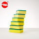 Polyurethane Foam Scrub Cleaning Kitchen Sponge With Scouring Pad
