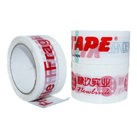 China Factory price White Fragile BOPP Printed logo paper core Packing Tape