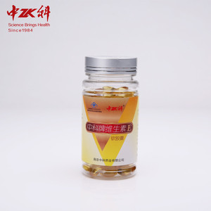 high purity vitamin e softgel capsule for wholesale from alibaba