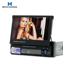 Single 1 DIN 7 zoll Versenkbare Touch Screen FM AM USB Bluetooth Auto Audio Radio Stereo Video DVD player