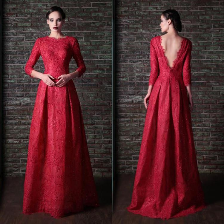 Long Backless Lace Modest Dark Red Prom Dresses with ...