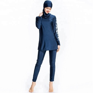 56ad61589ee Islamic Swim Suit