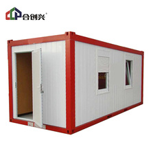 20ft 40ft China vorgefertigte flache dach pack container haus