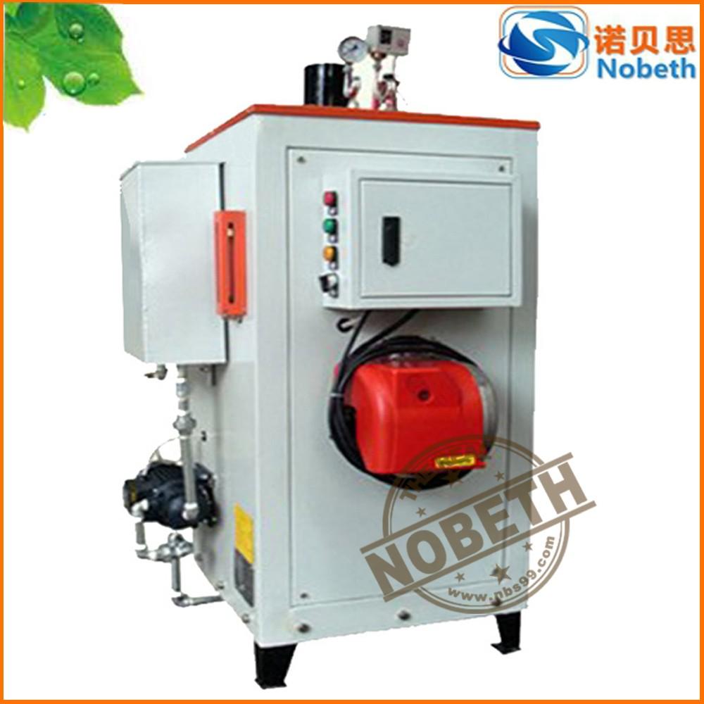 Gas Powered Steam Generator Wholesale, Steam Generator Suppliers ...