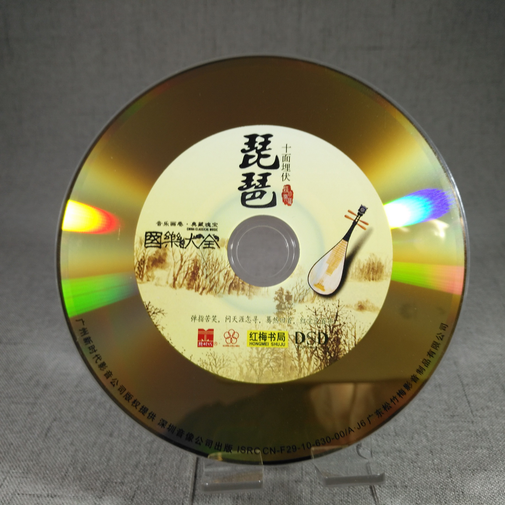 Music CD Replication Duplication Printing All Packaging Solutions
