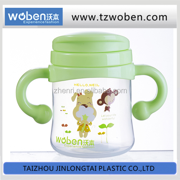 Animals printing small plastic water bottle for kid 280ML