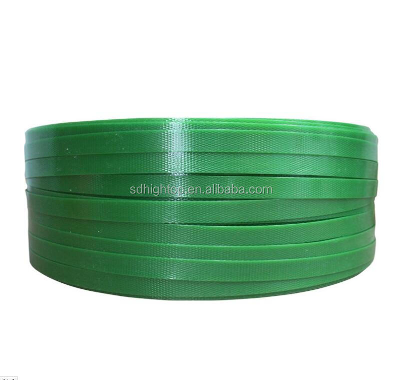High quality PP printed colored Strapping Tape with brand printing