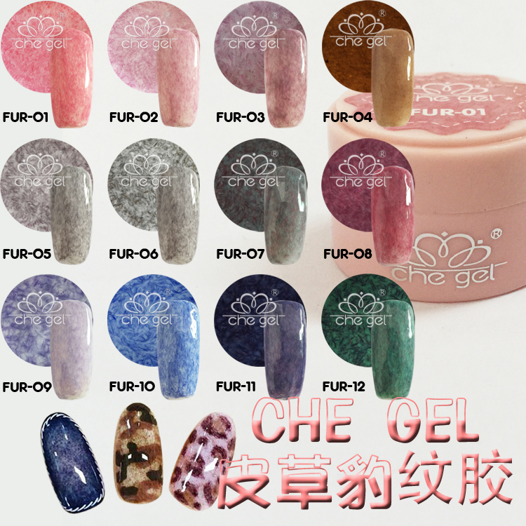 12 Colors Leopard Fur Styles soak off LED UV Nail Art Beauty Nail Polish Free Shipping