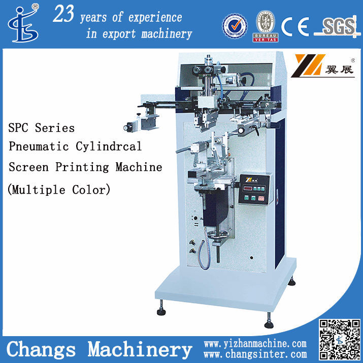 personalized cup printing machine