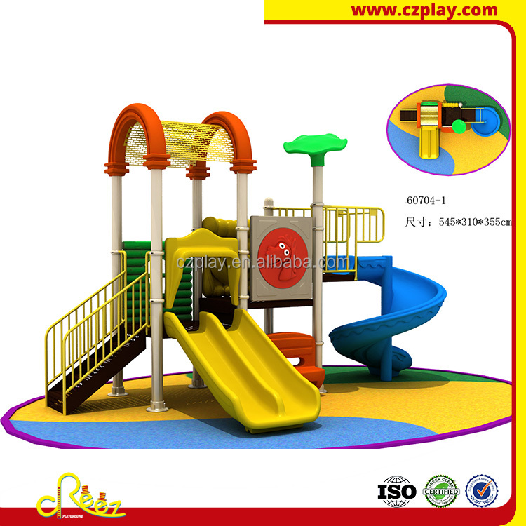 2017 new kindergarten playground outdoor used commercial play equipment sale