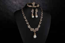 2017 last pearl luxury gold jewelry sets