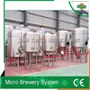 300l mini brewery 5 bbl microbrewery equipment for sale beer equipment