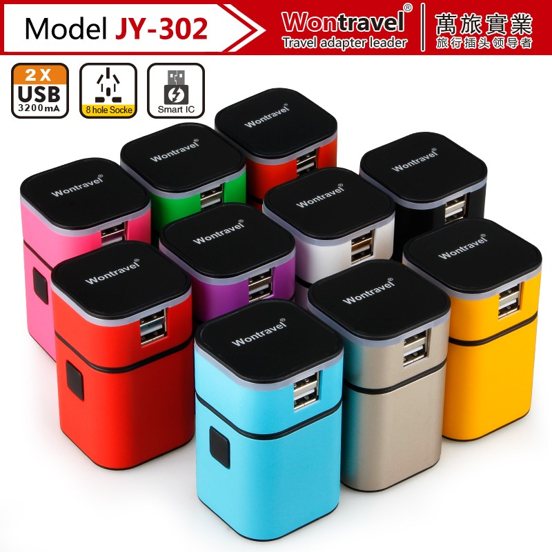 JY-302 Wholesale promotional gift electrical universal travel plug adaptor with usb creative travel gift items