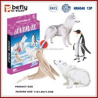 4 kinds Arctic animals paper puzzle 3d educational puzzle games