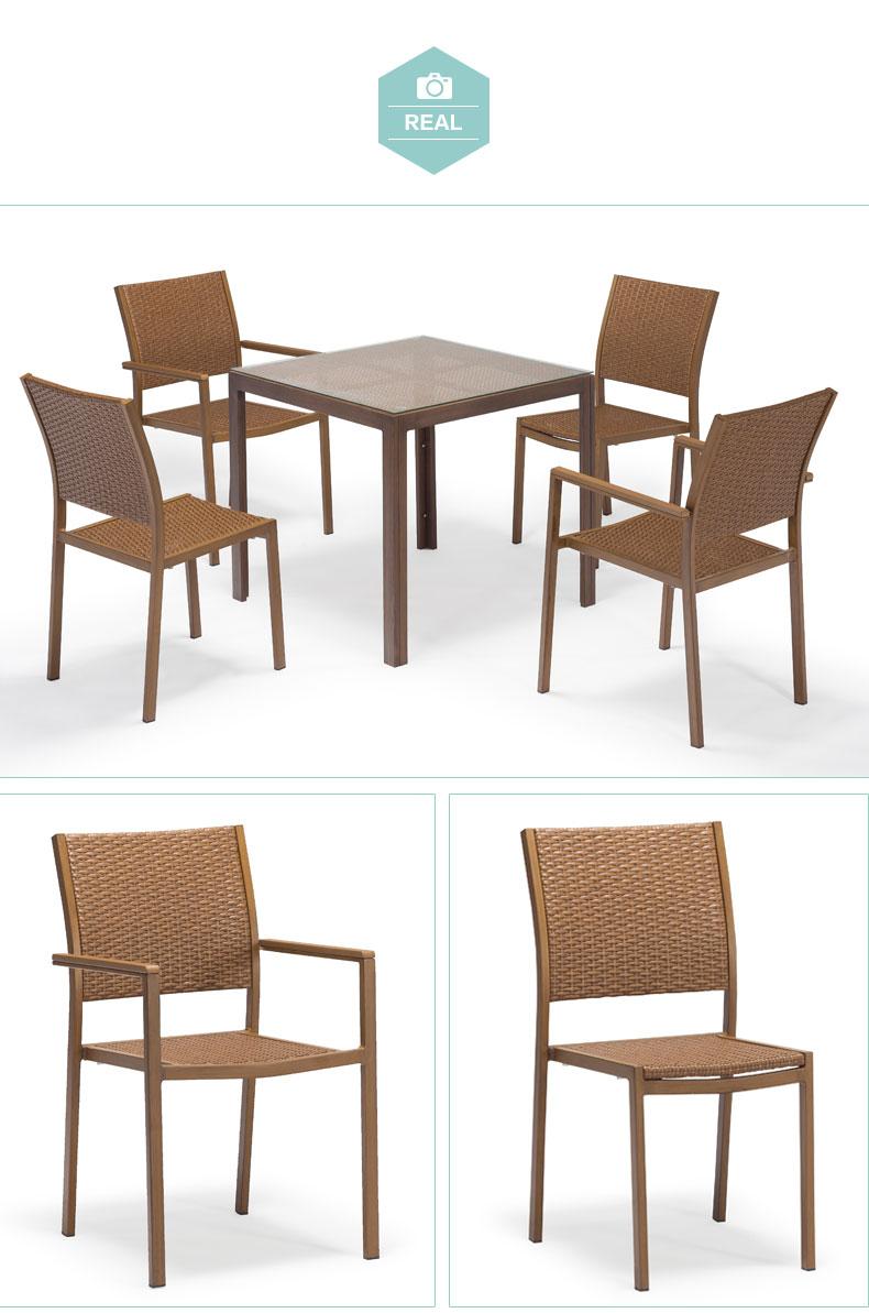 World Source International Home Casual Enterprises Patio Furniture ...