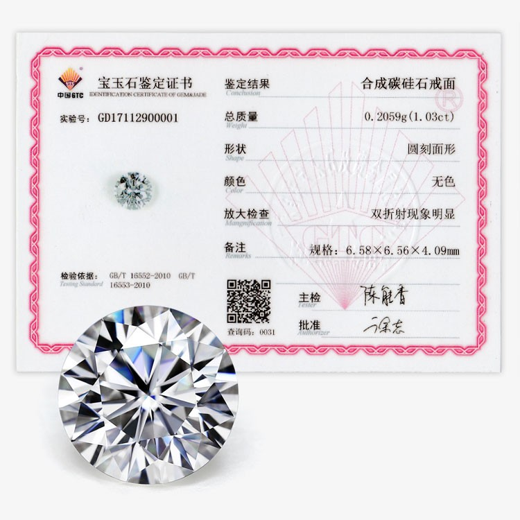 factory price def vvs white princess cut moissanite stone