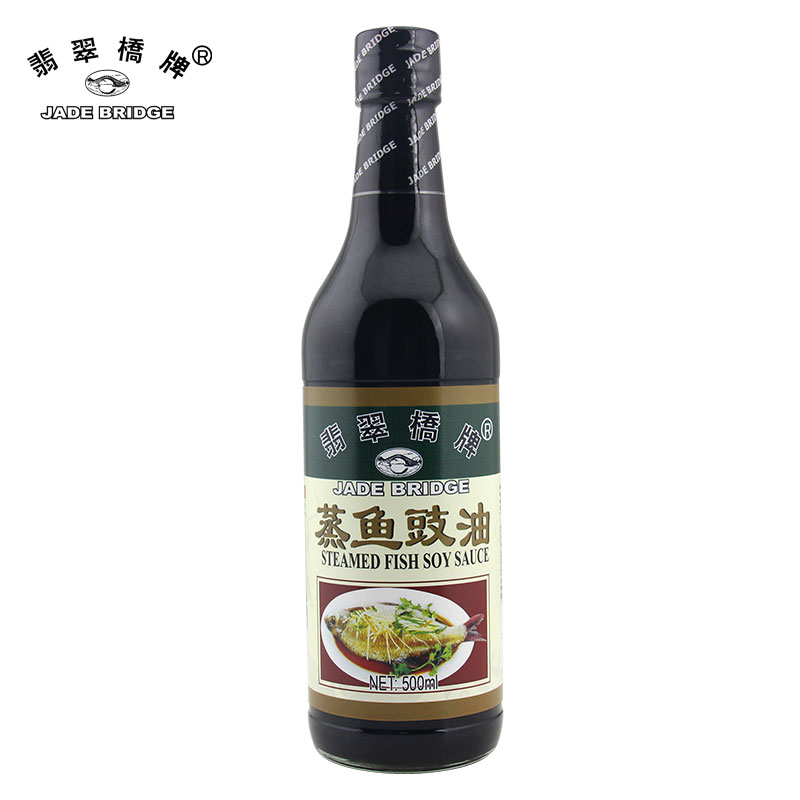 Chinese Famous Brand Cooking Sauce Steamed Fish Sauce