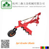 Tractor 3point Grader Blade with Rippers , Ripper blader, land leveller scraper blade