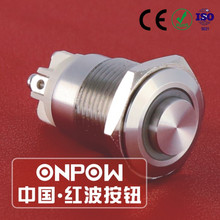 30 Years Industry Leader ONPOW Metal Push Button Switch GQ16H-10E/L/S Dia. 16mm ring illuminated CE ROHS