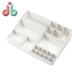 Household plastic cosmetics storage box Dresser skin care products desktop storage box office stationery storage box