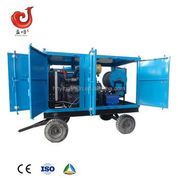 china industrial high pressure water jet power pipe sewer drain water pressure cleaners