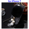 Rabbit Fur Ball Twinkling Paillette Hard Plastic Back Case for iPhone 7