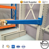 Heavy duty warehouse steel cantilever racking for pipe storage