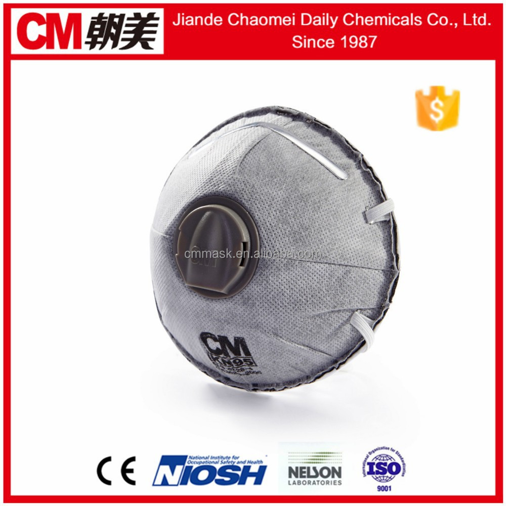 Cm Disposal Military Gas Mask With Valve N95