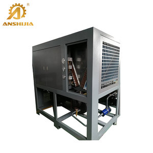 China Suppliers Industrial Cooler Machines Screw Compressor Chiller