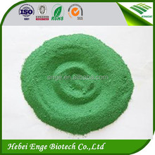 Fungicide copper oxychloride 50%WP
