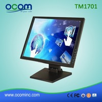 TM1701 Flexible POS System Touch LCD Screen