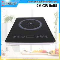 Buy Portable Push button Induction Cooker 220V-CCA26 in China on ...