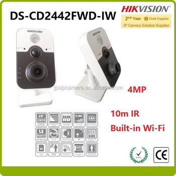2017 hikvision ip camera ds 2cd2422fwd iw night vision cube camera 2017 hikvision ip camera ds 2cd2422fwd iw night vision cube camera desk camera sciox Image collections