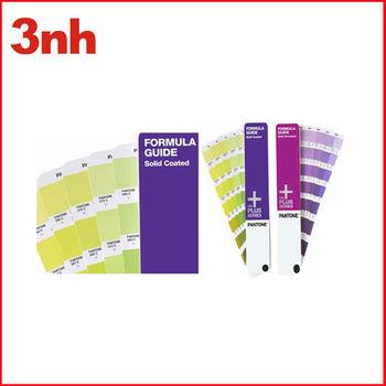 Paper Pantone Color Chart Fabric Match Color Buy Pantone Color