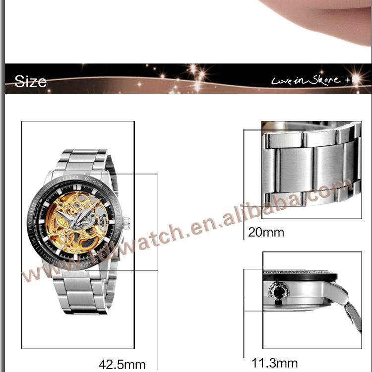 Skone Stainless Steel Skeleton Automatic Mechanical Watch