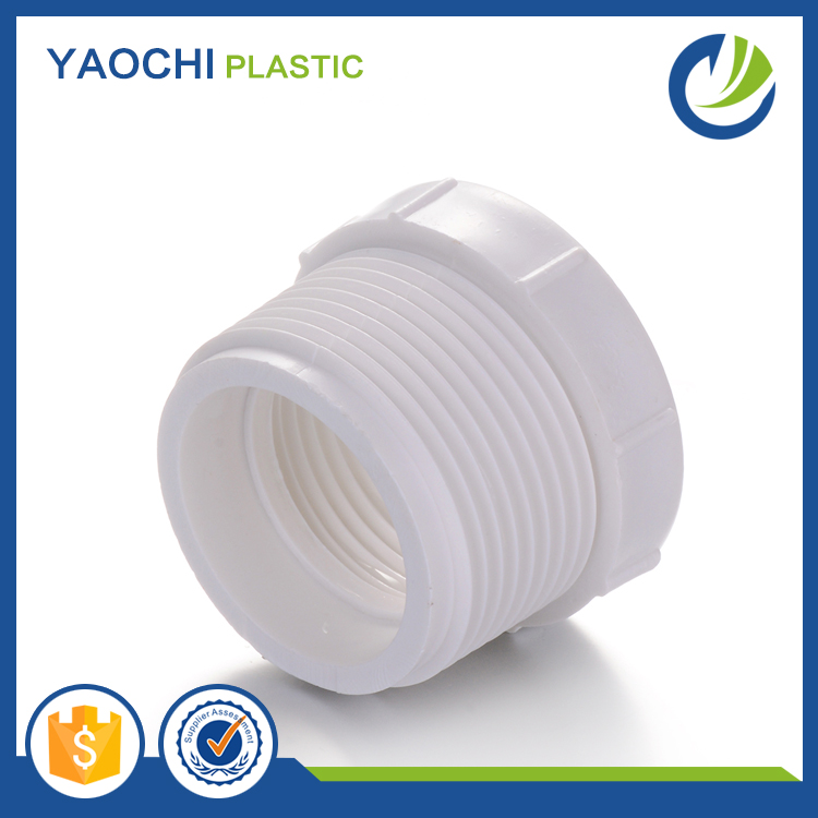 All sizes available hose pipe pvc plastic male female adapter