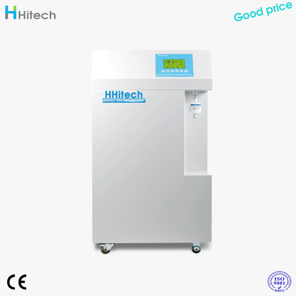 High Quality Laboratory Ultrapure Water Purifier water purifier RO Deionized water purification system