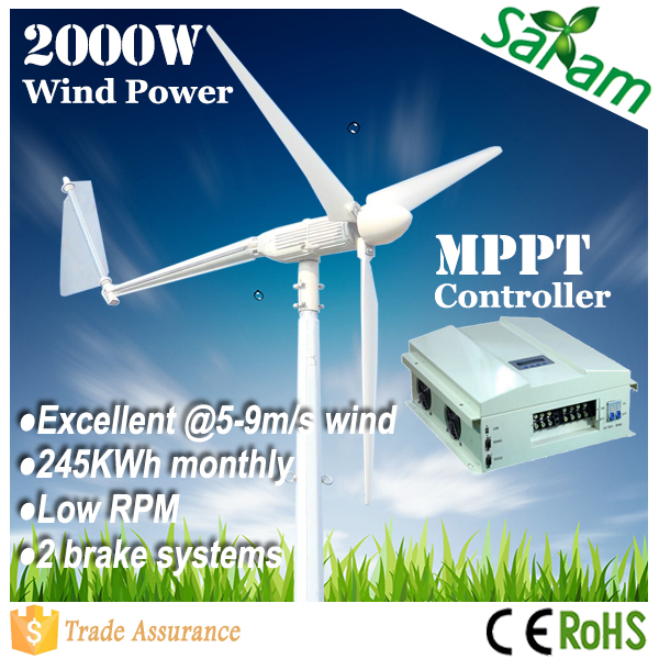 Home use 2KW alternative energy wind generator power system