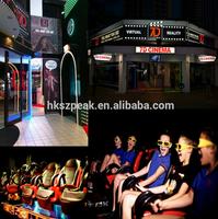 Big promotion!2014 new product children game!Amusement park rides 7D cinema theater movie 5d mobile theatre indoor games