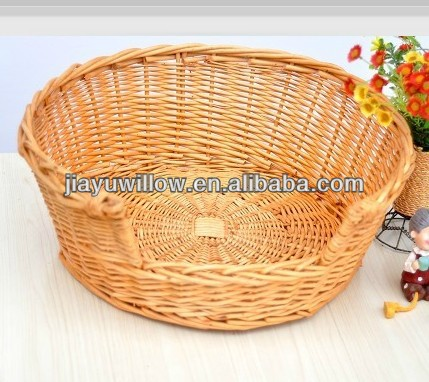 Dog bed wicker dog bed canopy beds for dogs