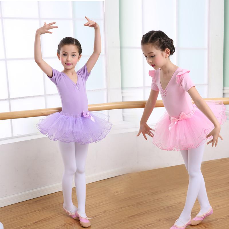 e3e5869ae Modear Girls Children Ballet Tutu Dress Sequin Butterfly Princess ...