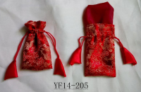 fashion custom made organza candy bag for wedding,gift bag,jewellry bag