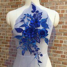 1 шт красочные 3D вышитые нашивки Цветы Свадебные кружева швейная ткань аппликация бисером Жемчуг Тюль DIY свадебное платье(Китай)