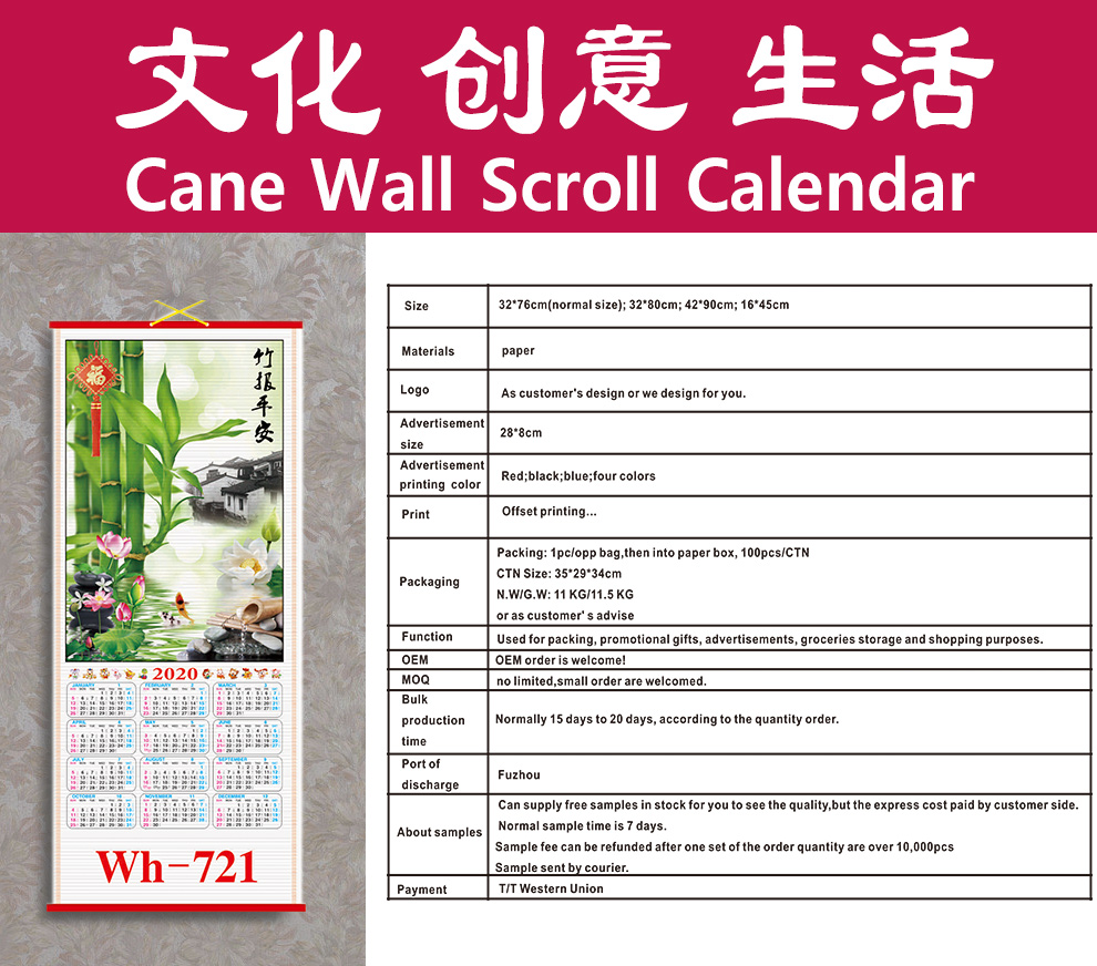 2020 Chinese zodic Cane Wall Scroll Calendar Manufacturer direct kids gifts