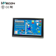 Wecon Stylish industrial hmi touch panel for plc