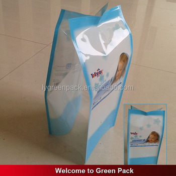 Met Black Finish Sanitary Disposable Napkin Disposal Bags Baby Wet Wipes Bag