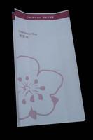 Sharp bottom airsick SOS paper bag