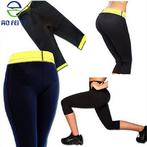 2018 hot sell shaper for men and women, fir slim body shaper Long pant and short pant made of neoprene,Hot Neoprene Shaper Pant